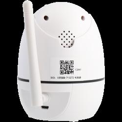 Telecamera A-CCTV ptz ip da 2 megapixel e ottica fissa