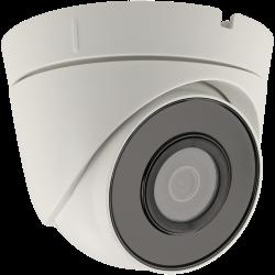 Telecamera A-CCTV minidome ip da 5 megapixel e ottica fissa