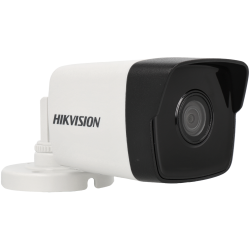 Telecamera HIKVISION PRO bullet ip da 5 megapixel e ottica fissa
