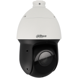 Telecamera DAHUA ptz hd-cvi da 2 megapixel e ottica zoom ottico